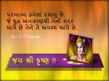 dayalu swami