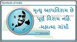 mohandas-karamchand-gandhi-powerpoint-images