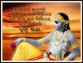 prabhusradhha