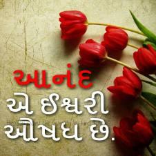 ishwariyaanand