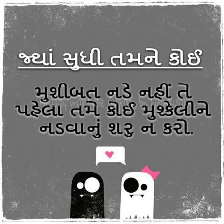 jya sudhi