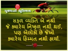 himmatnathi