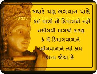 hinduism-207998