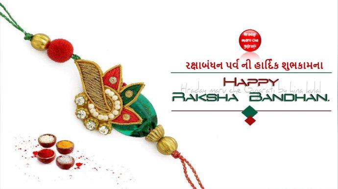 raksha14