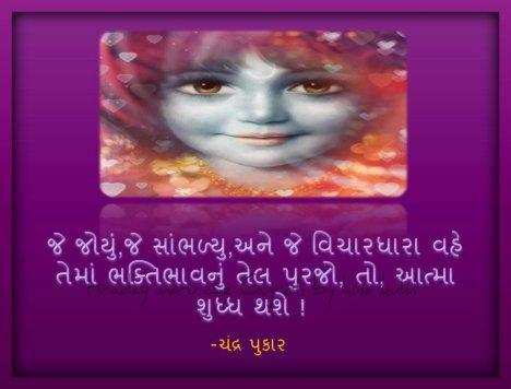 krishnaquote10