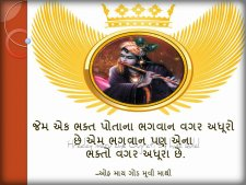 krishnaquote57