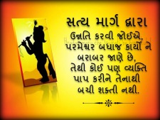 krishnaquote59