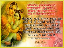 krishnaquote64