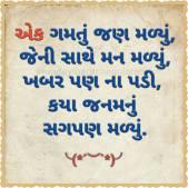quote43