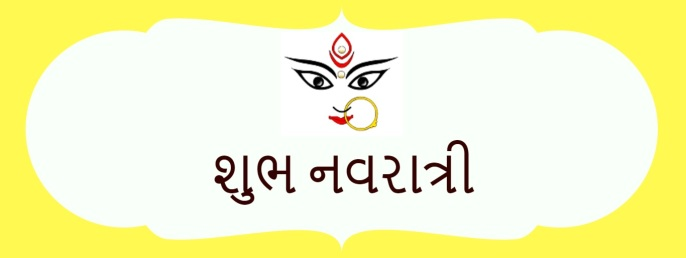 navratrigreetings