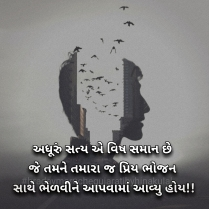 20180405_003504