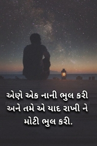 20180408_220147