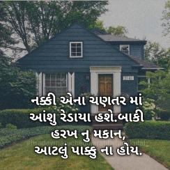 20180414_213137